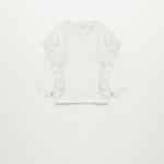 MANGO - Sweat Suizo - Blanc
